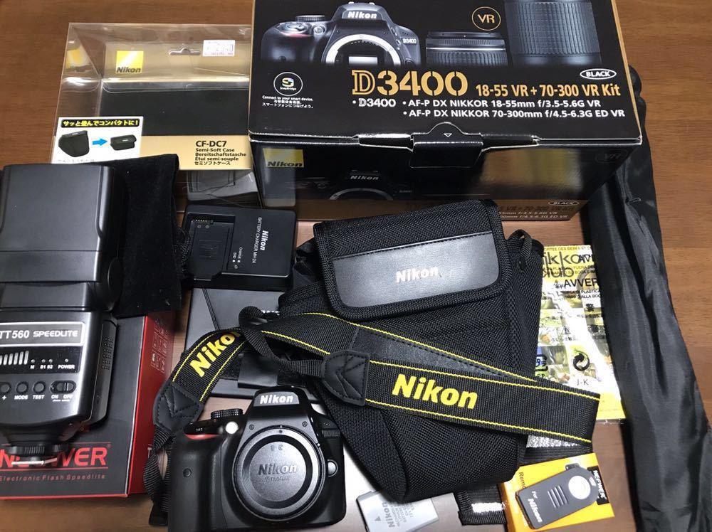 【中古】ニコン NIKON D3400 デジタル一眼レフカメラ ボディ APSーC オマケ ケース ライト