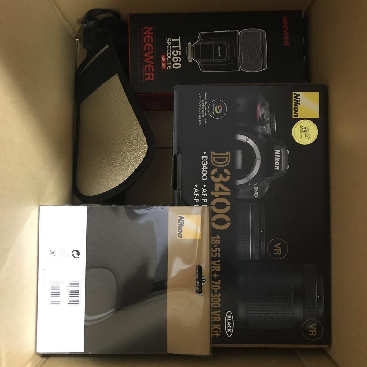 【中古】ニコン NIKON D3400 デジタル一眼レフカメラ ボディ APSーC オマケ ケース ライト_画像3