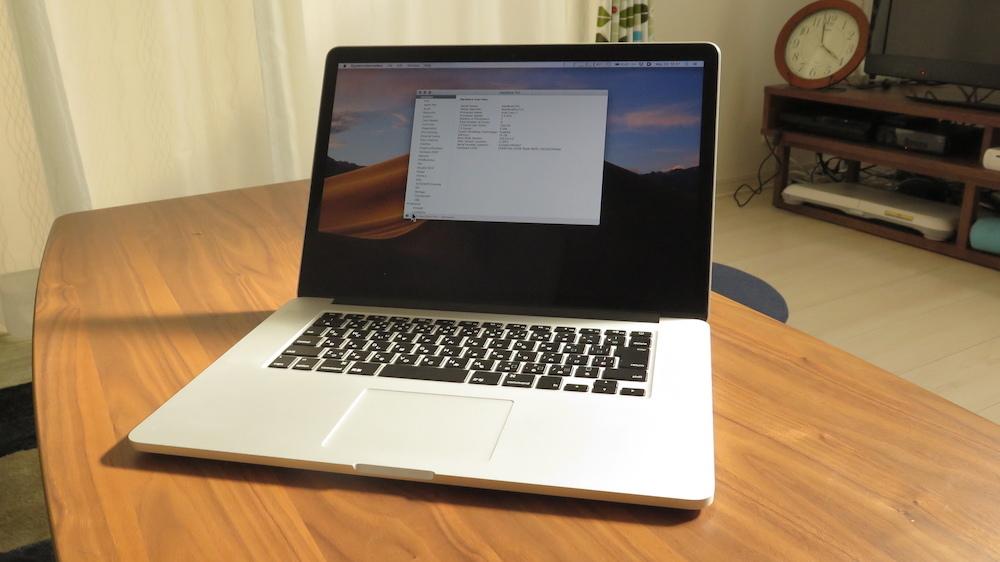 "MacBook Pro 15"" Retina モデル (Late 2013) 2.3 GHz/16GB Intel Core i7 (中古)おまけ多数!"