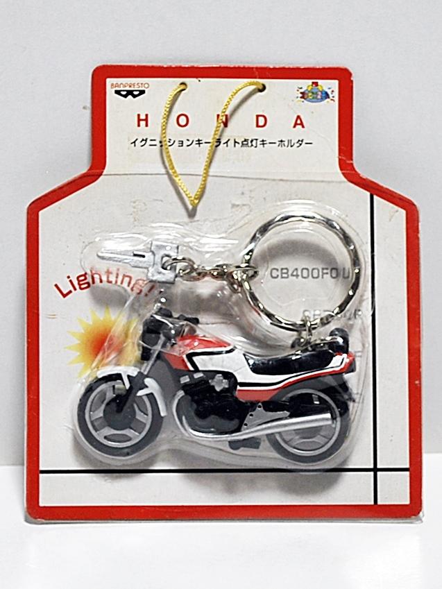 バンプレスト 2001年★HONDAバイク イグニッションキーライト点灯キーホルダー★未使用