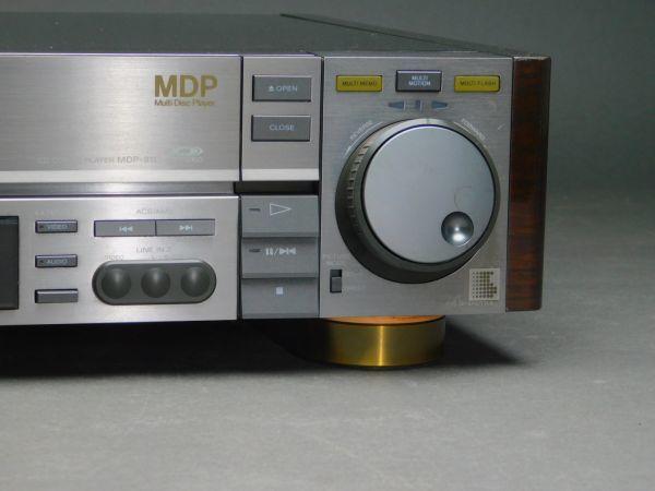SONY ソニー マルチディスクプレーヤー MDP-911 CD/CDV/ LDプレーヤー 通電確認済 g1905010_画像4