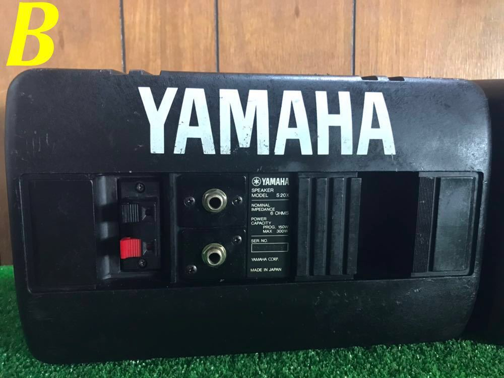 YAMAHA ヤマハ スピーカー S20X ペア_画像4