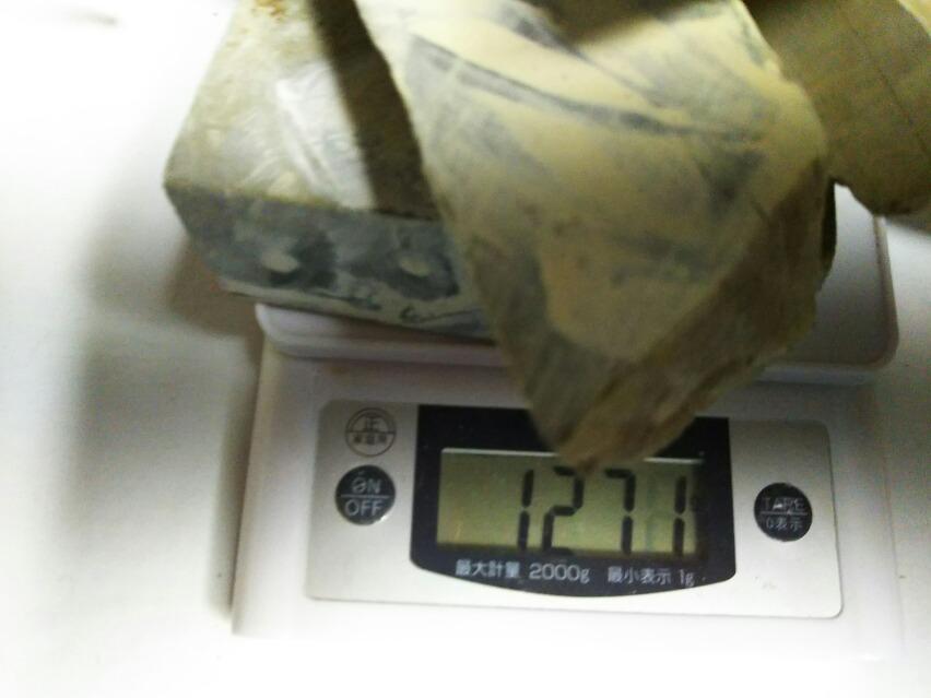 重さ5本合計 1271g