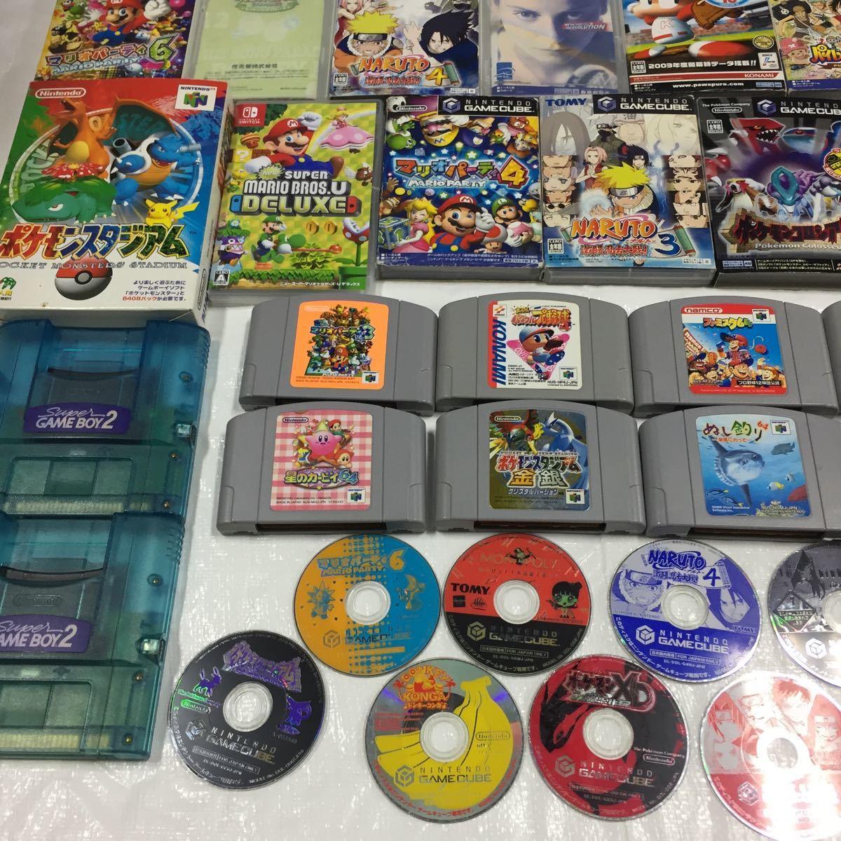 【ジャンク】Wii Wiiu ゲームボーイ ニンテンドー64 ゲームキューブ スイッチ ニンテンドーゲームソフトまとめ売り ソフト大量セット_画像5