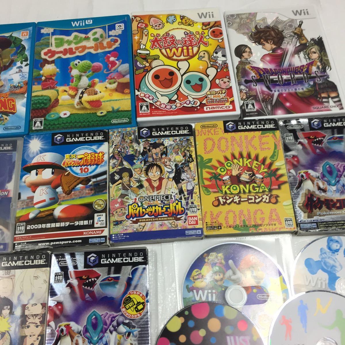 【ジャンク】Wii Wiiu ゲームボーイ ニンテンドー64 ゲームキューブ スイッチ ニンテンドーゲームソフトまとめ売り ソフト大量セット_画像3