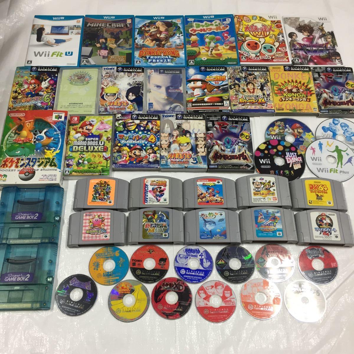 【ジャンク】Wii Wiiu ゲームボーイ ニンテンドー64 ゲームキューブ スイッチ ニンテンドーゲームソフトまとめ売り ソフト大量セット