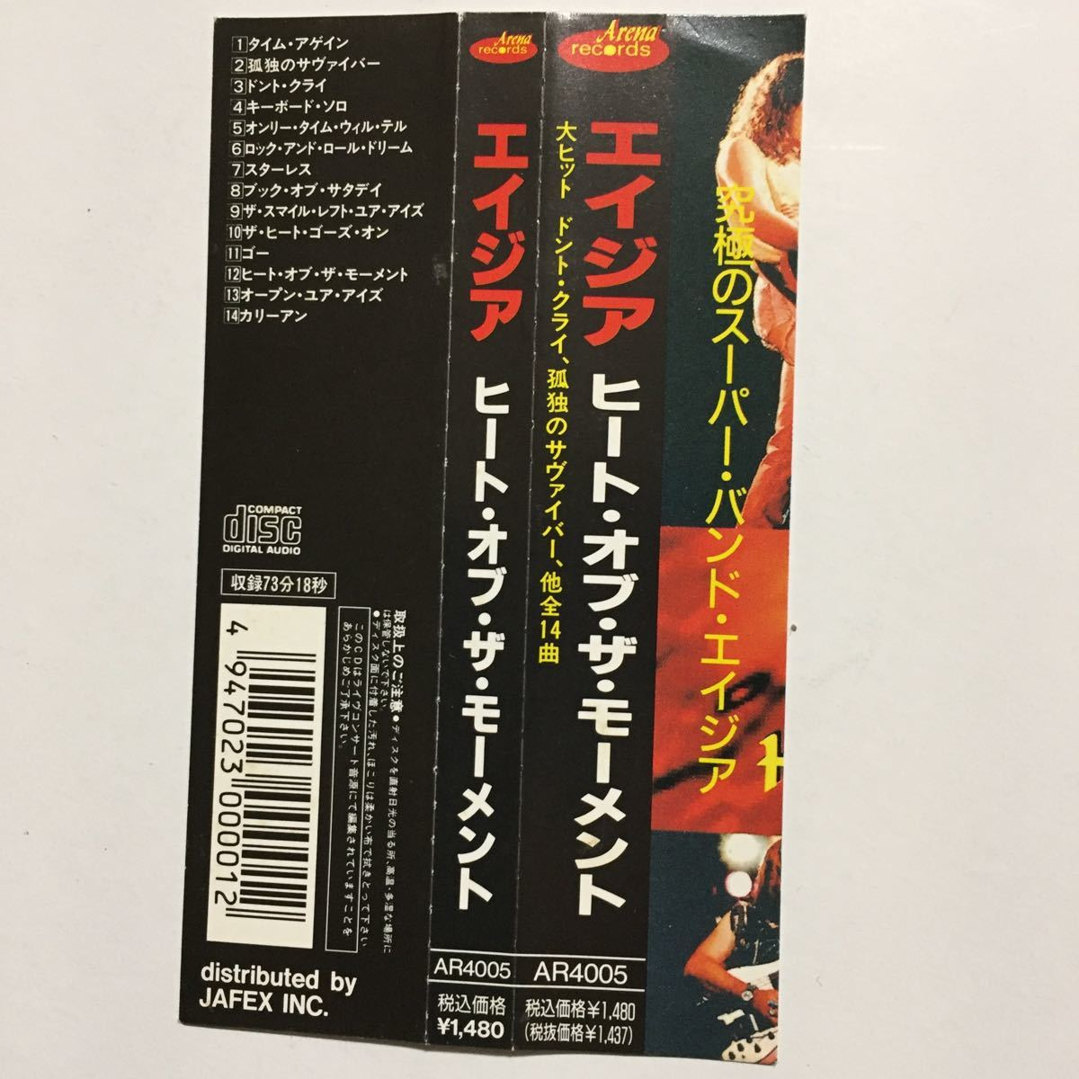 ASIA エイジア Hrat Of The Moment LIVE ライヴ Arena Records Don't Cry 並行輸入盤 全14曲収録 John Wetton Geoff Downes _画像5