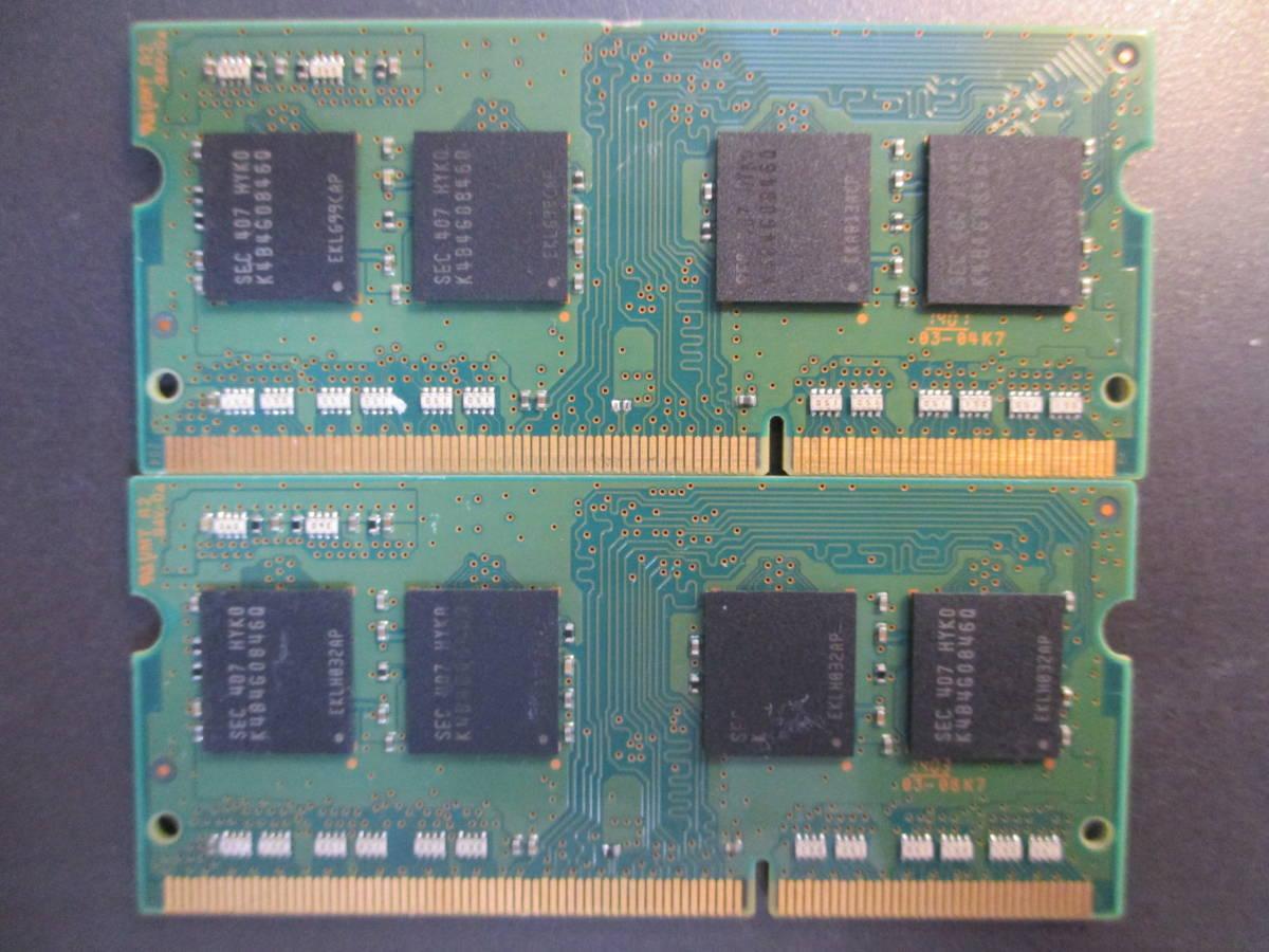 【中古品 】SAMSUNG製 PC3L-12800S 1Rx8 4GB×2枚組=8GB 【M026】★動作確認済み_画像2