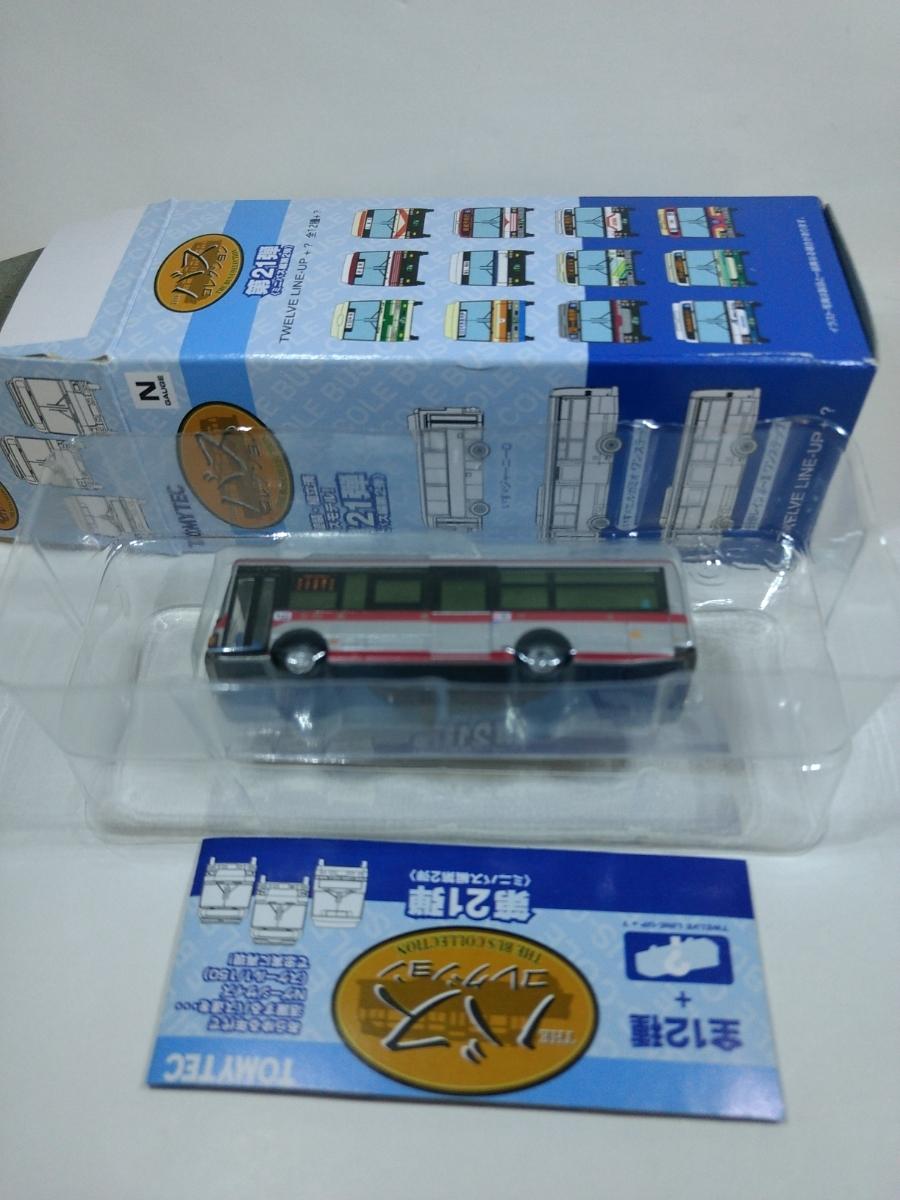 バスコレクション 第21弾 東急バス バスコレ トミーテック 1/150_画像1
