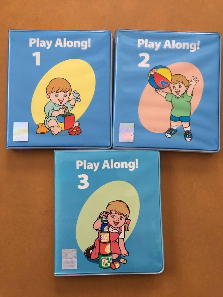 DWE ディズニー ワールドファミリー World family 英語システム プレイアロング Play Along DVD/CD3巻セット テキスト付き_画像3
