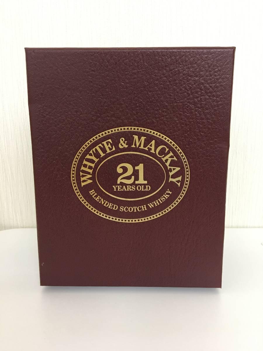 【未開栓】 WHYTE & MACKAY (ホワイト & マッカイ) 21年 750ml 43% 化粧箱有 スコッチ ウイスキー_画像5