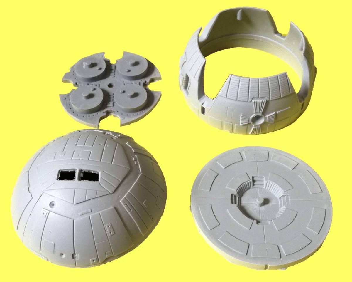 2001年宇宙の旅 ARIES 1-B 1/144 (Stargazer Models)レジンキット_画像2