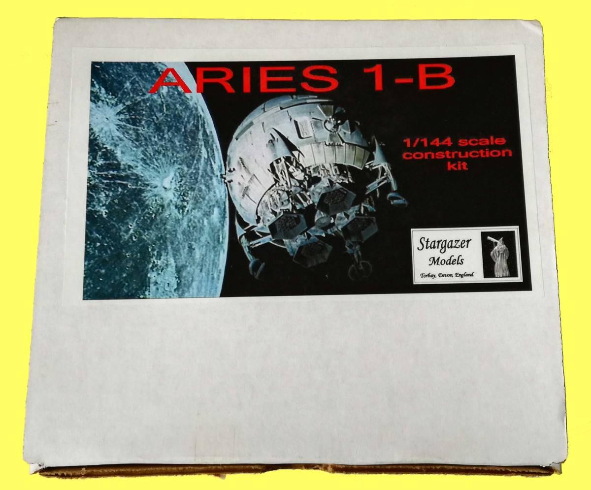 2001年宇宙の旅 ARIES 1-B 1/144 (Stargazer Models)レジンキット