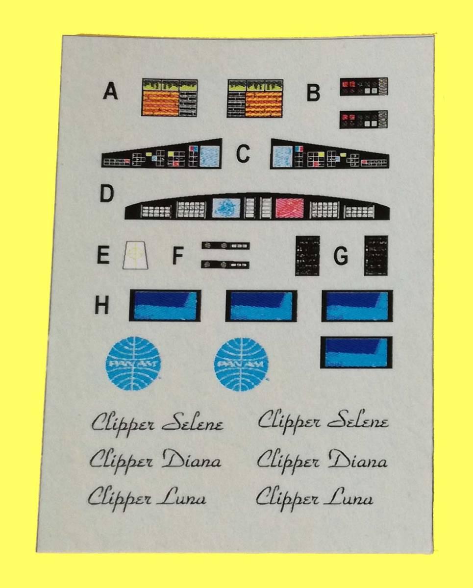 2001年宇宙の旅 ARIES 1-B 1/144 (Stargazer Models)レジンキット_画像8