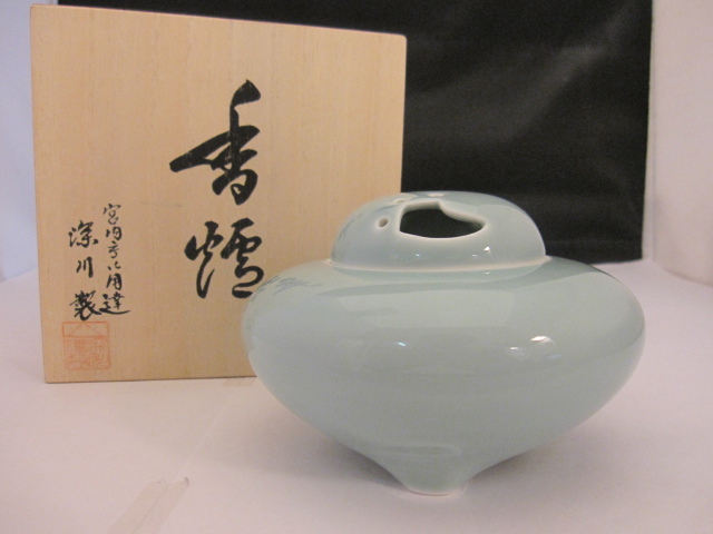 宮内庁御用達 深川製磁 3号香炉 青磁 有田焼 茶道具 共箱 未使用品