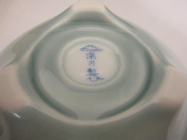 宮内庁御用達 深川製磁 3号香炉 青磁 有田焼 茶道具 共箱 未使用品_画像7