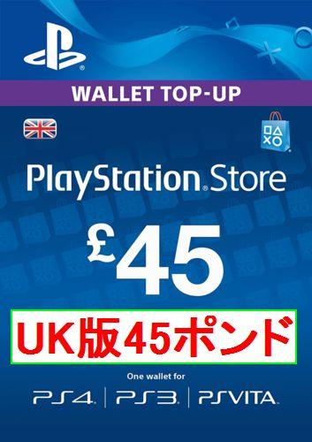 ※クレカ決済不可※ 【即納】PSN プレイステーションネットワークカード £45ポンド 欧州 UK(イギリス)版ストアカード 海外 PS3 PS4_画像1