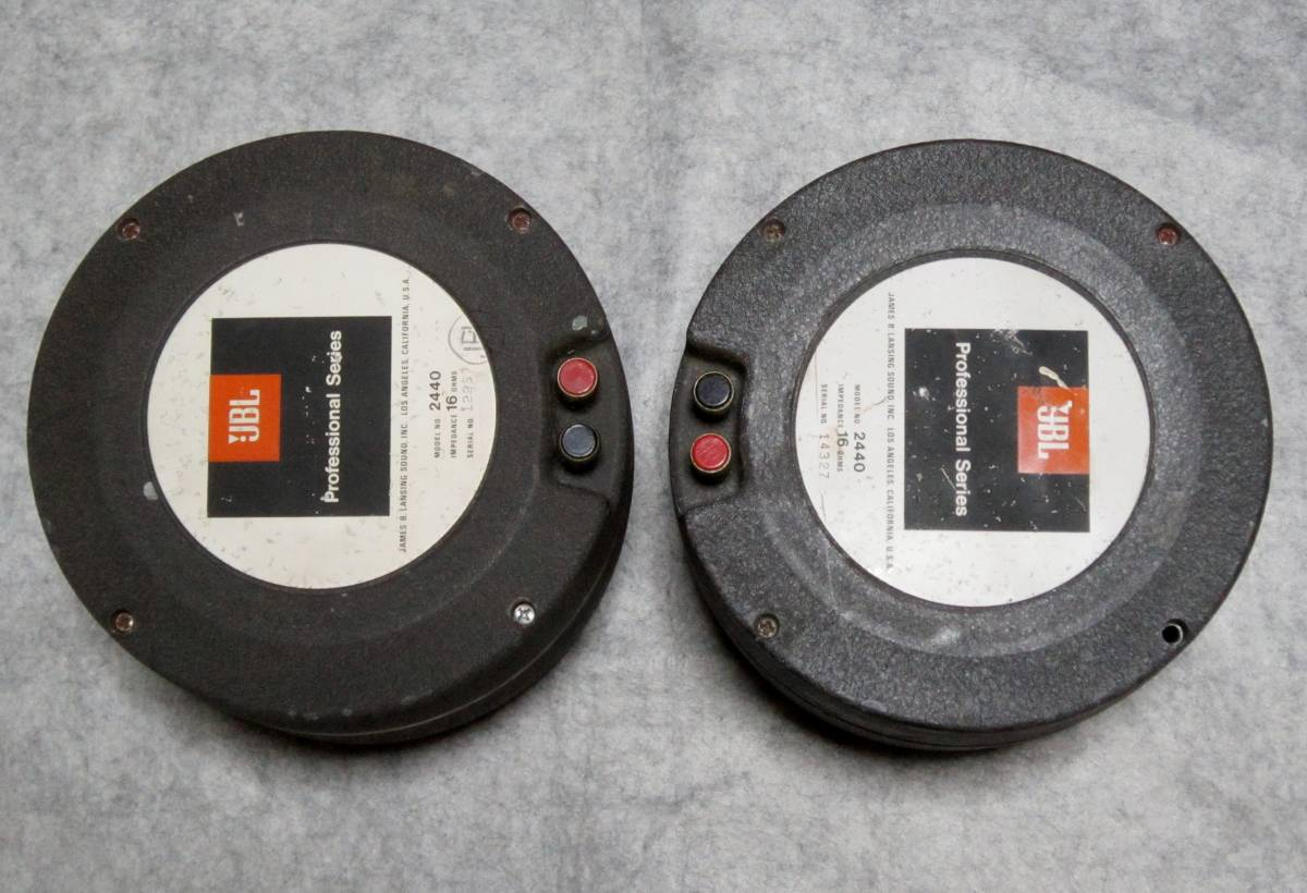 JBL 2440 2本 (ダイヤフラム ラジアン8Ω)_画像3