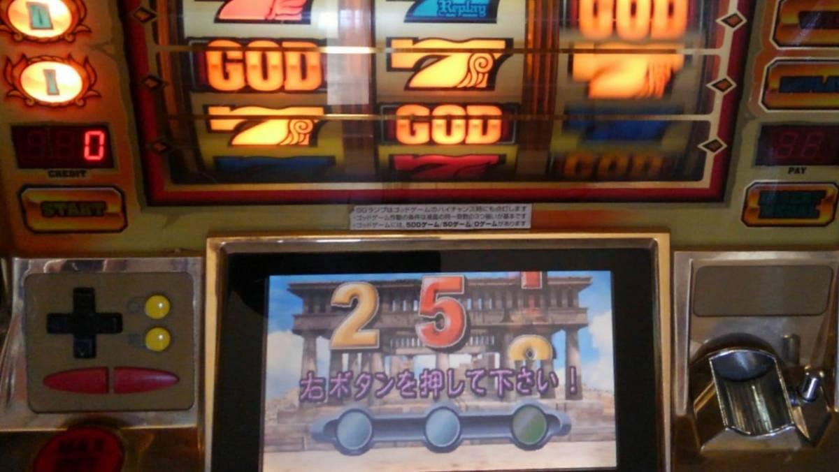 【レア】 ミリオンゴッド 初代4号機 動作確認済!