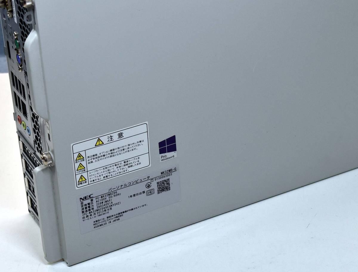 1円スタート NEC Mate タイプMB MK32M/B-G (PC-MK32MBZDG) Core-i5 4570 メモリー16G SSD480G(新品) DVDマルチ Win10/Pro 64bit (管:NE03_画像3
