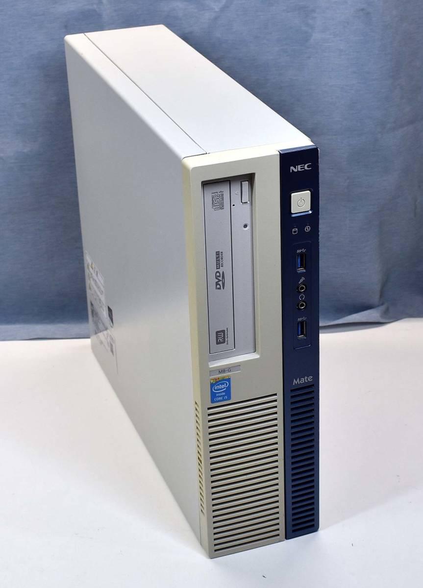 1円スタート NEC Mate タイプMB MK32M/B-G (PC-MK32MBZDG) Core-i5 4570 メモリー16G SSD480G(新品) DVDマルチ Win10/Pro 64bit (管:NE03