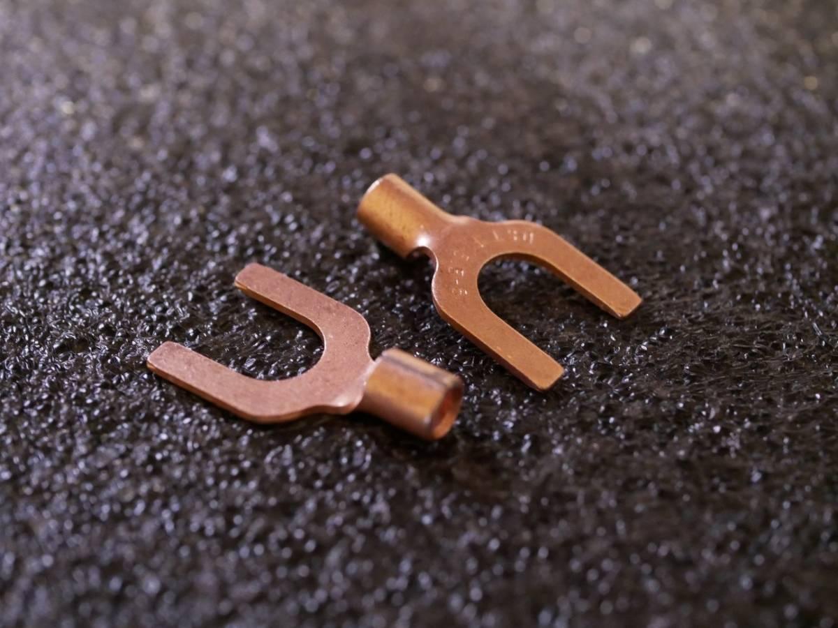 【8個入り】日本国内製造 純銅ハイエンドYラグ Y端子 無メッキ 3N無酸素銅【プラグ幅6mm】_※こちらは8mm幅のサンプル画像です