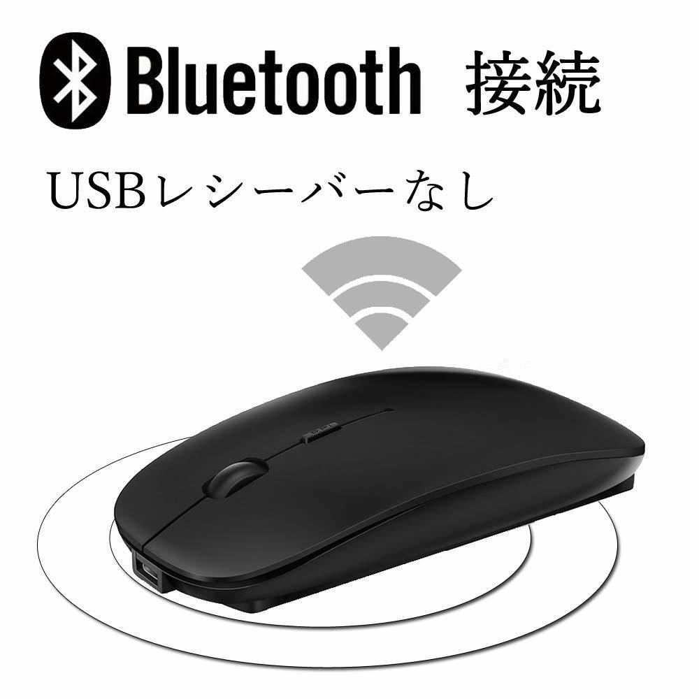 マウスワイヤレス 無線 マウス Bluetooth Windows 10 Mac 対応 マックブック_画像3