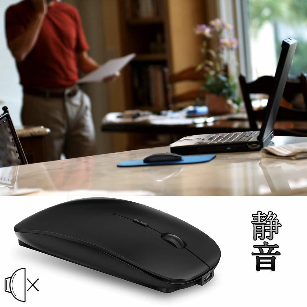 マウスワイヤレス 無線 マウス Bluetooth Windows 10 Mac 対応 マックブック_画像5