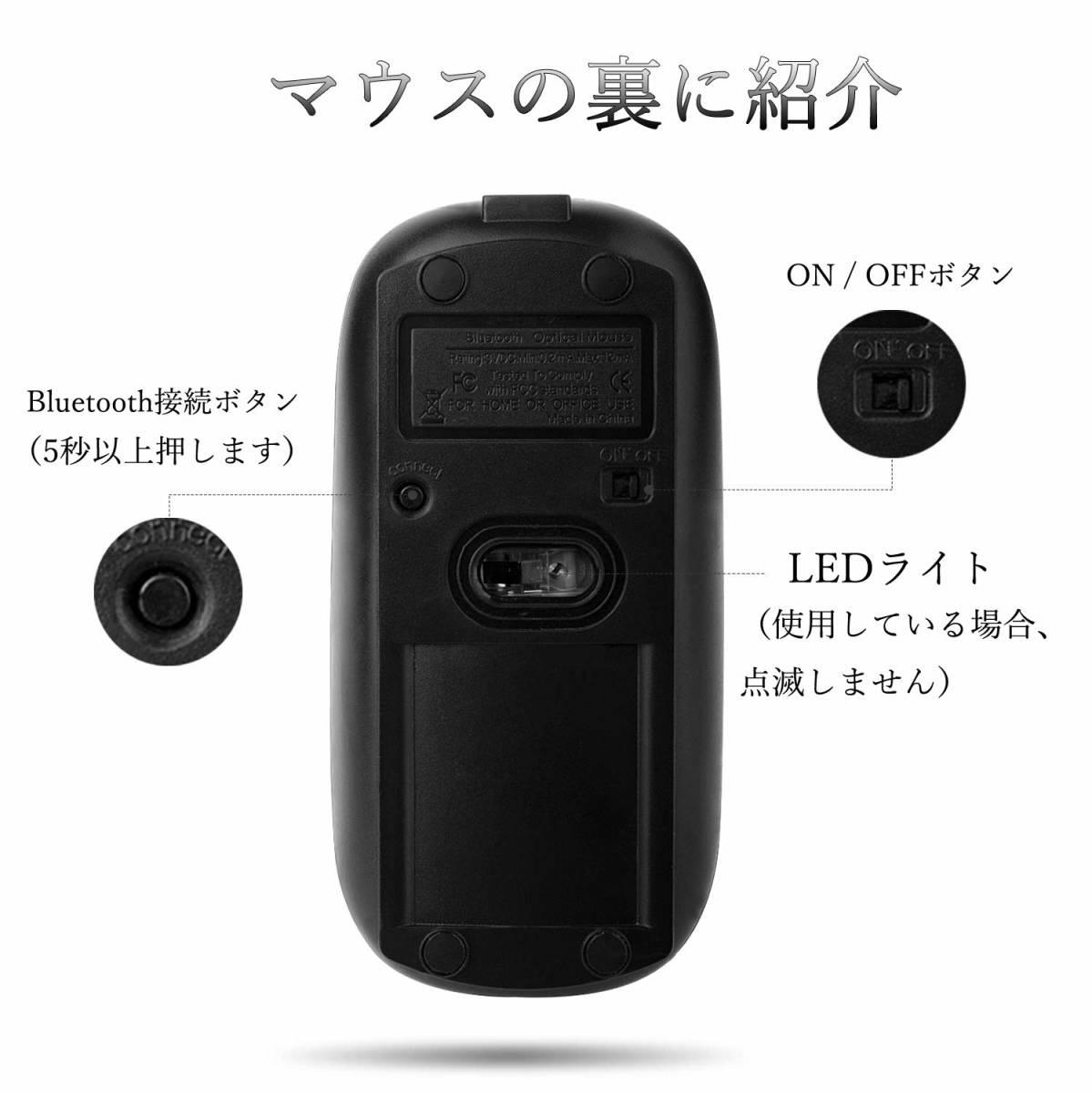 マウスワイヤレス 無線 マウス Bluetooth Windows 10 Mac 対応 マックブック_画像6