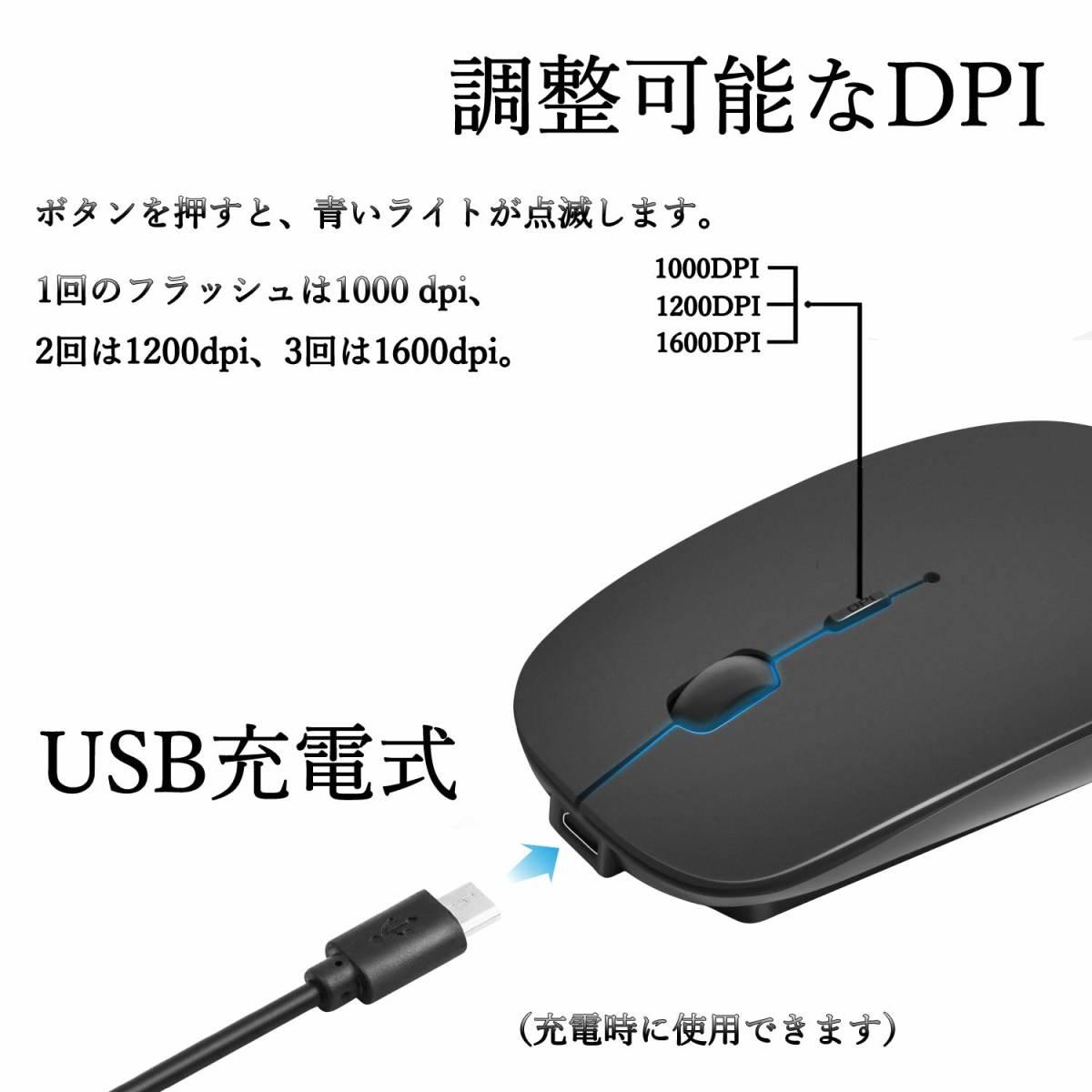 マウスワイヤレス 無線 マウス Bluetooth Windows 10 Mac 対応 マックブック_画像4