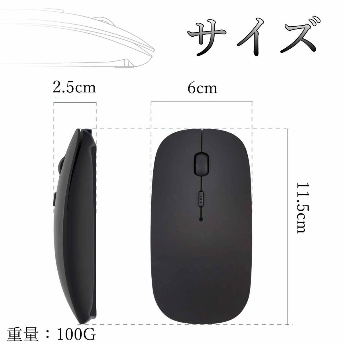 マウスワイヤレス 無線 マウス Bluetooth Windows 10 Mac 対応 マックブック_画像2