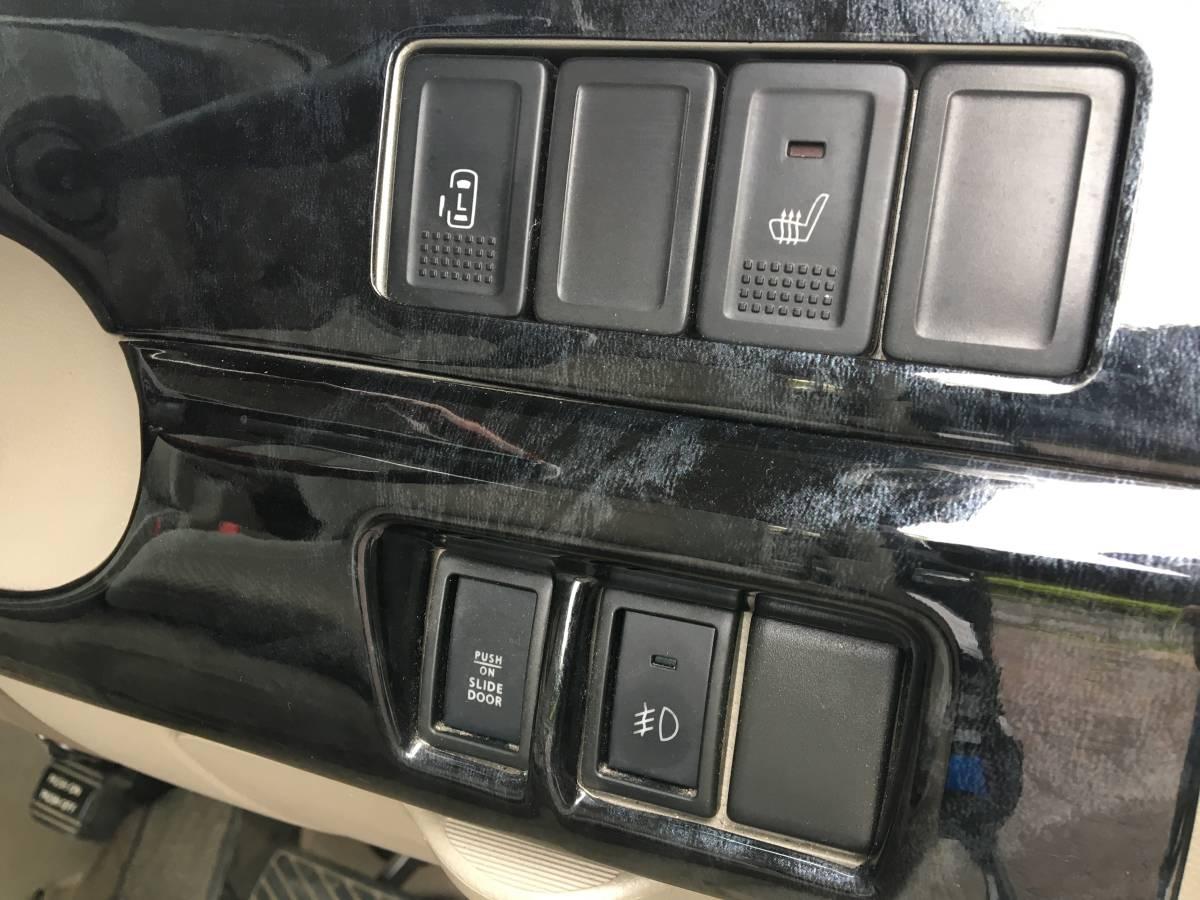4WD H23 後期型 PZターボ/カロナビ/TV・DVD視聴可能/バックカメラ/Bluetooth/ETC/シートヒーター/リヤヒーター/黒ウッド調パネル/車検2/4_画像4
