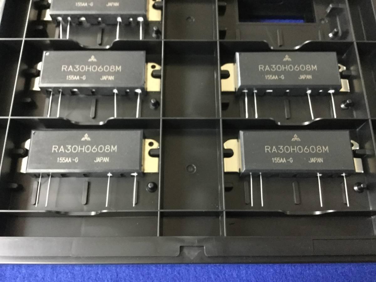 RA30H0608M 三菱 68-88MHz 30W 12 5V RF MOS FETモジュール [134/248367] Mitsubishi RF  FET Module 1個セット