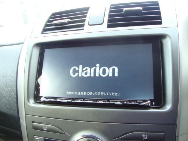 クラリオンMAX675Wスーパーワイド7.7型ナビ美品