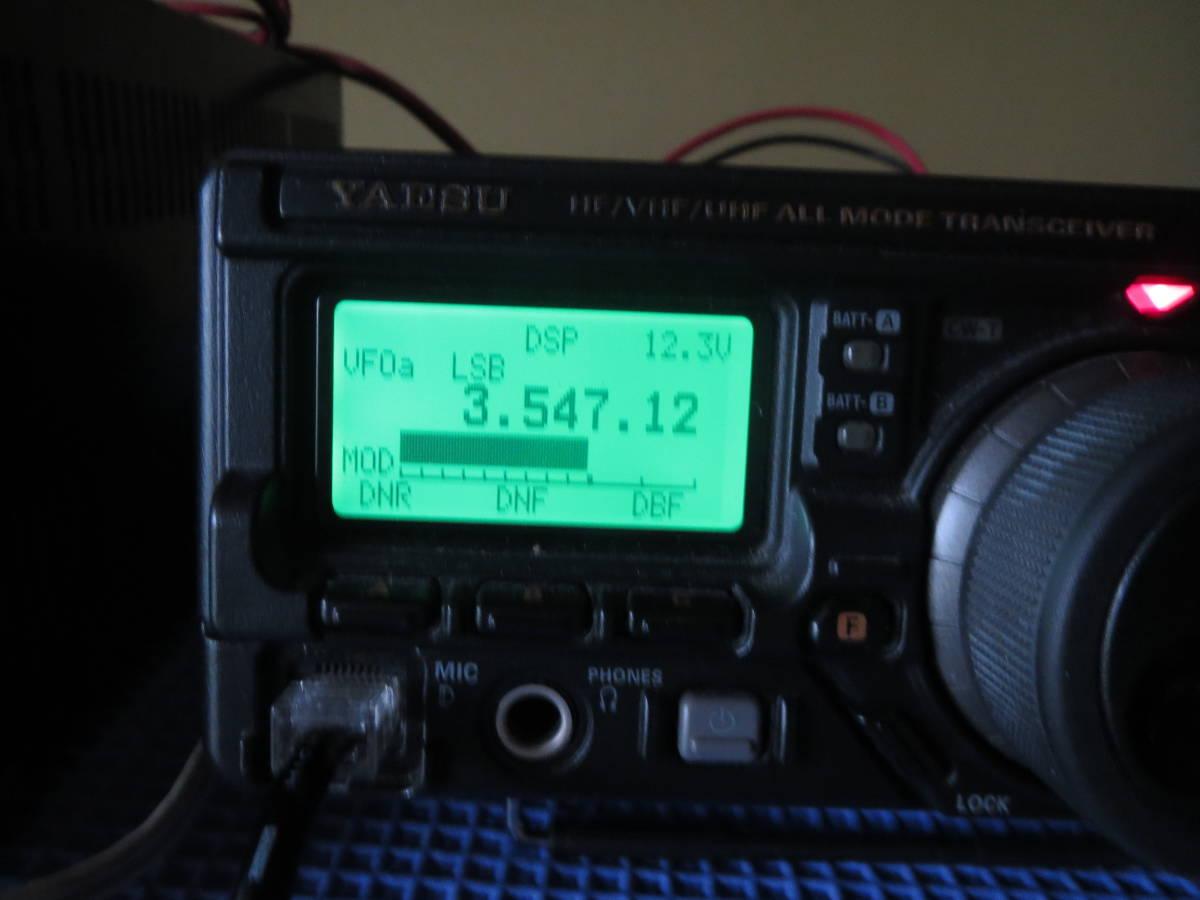 八重洲 FT897 電源 同軸5D-FB約10M Adonisマイク配線_画像2