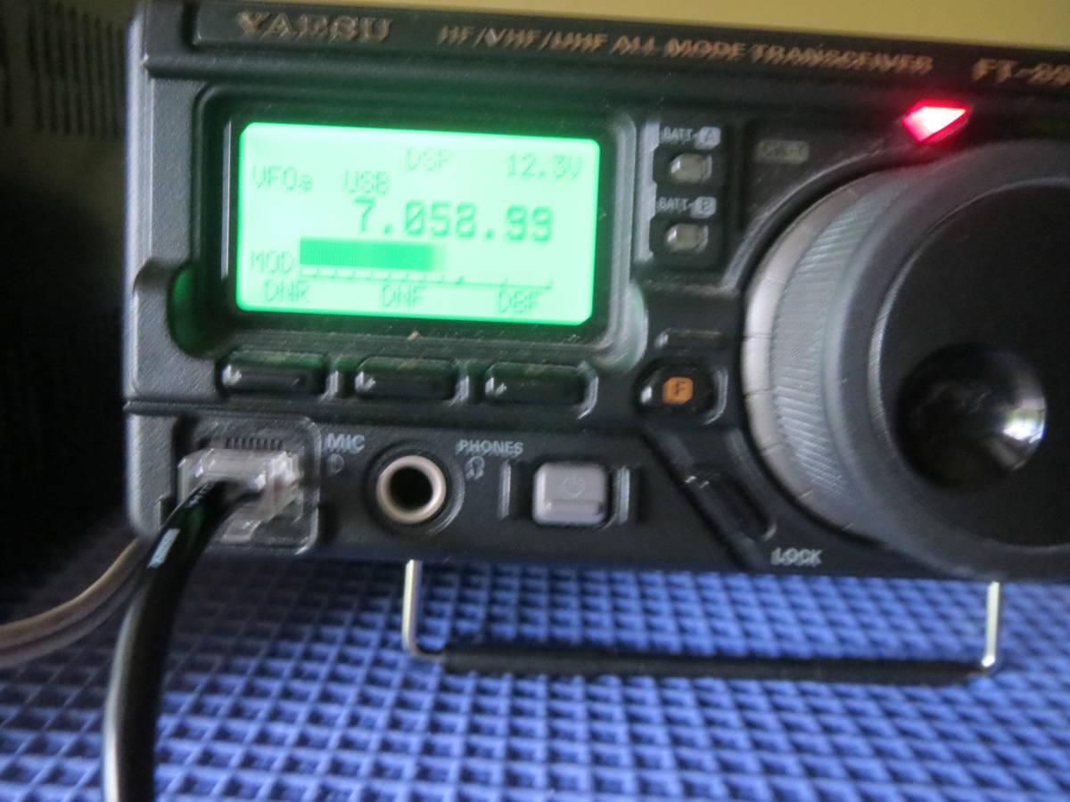 八重洲 FT897 電源 同軸5D-FB約10M Adonisマイク配線_画像3