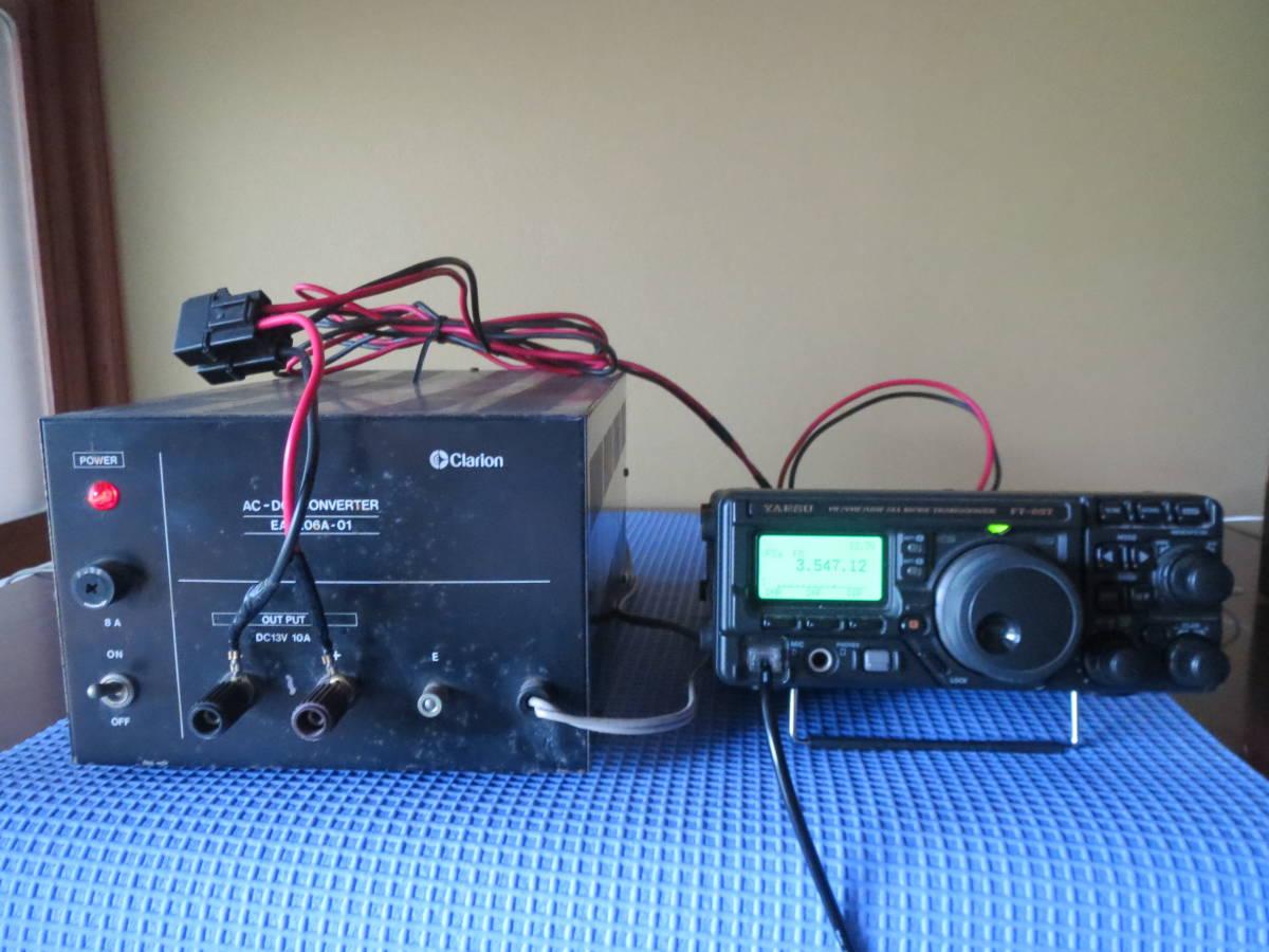 八重洲 FT897 電源 同軸5D-FB約10M Adonisマイク配線