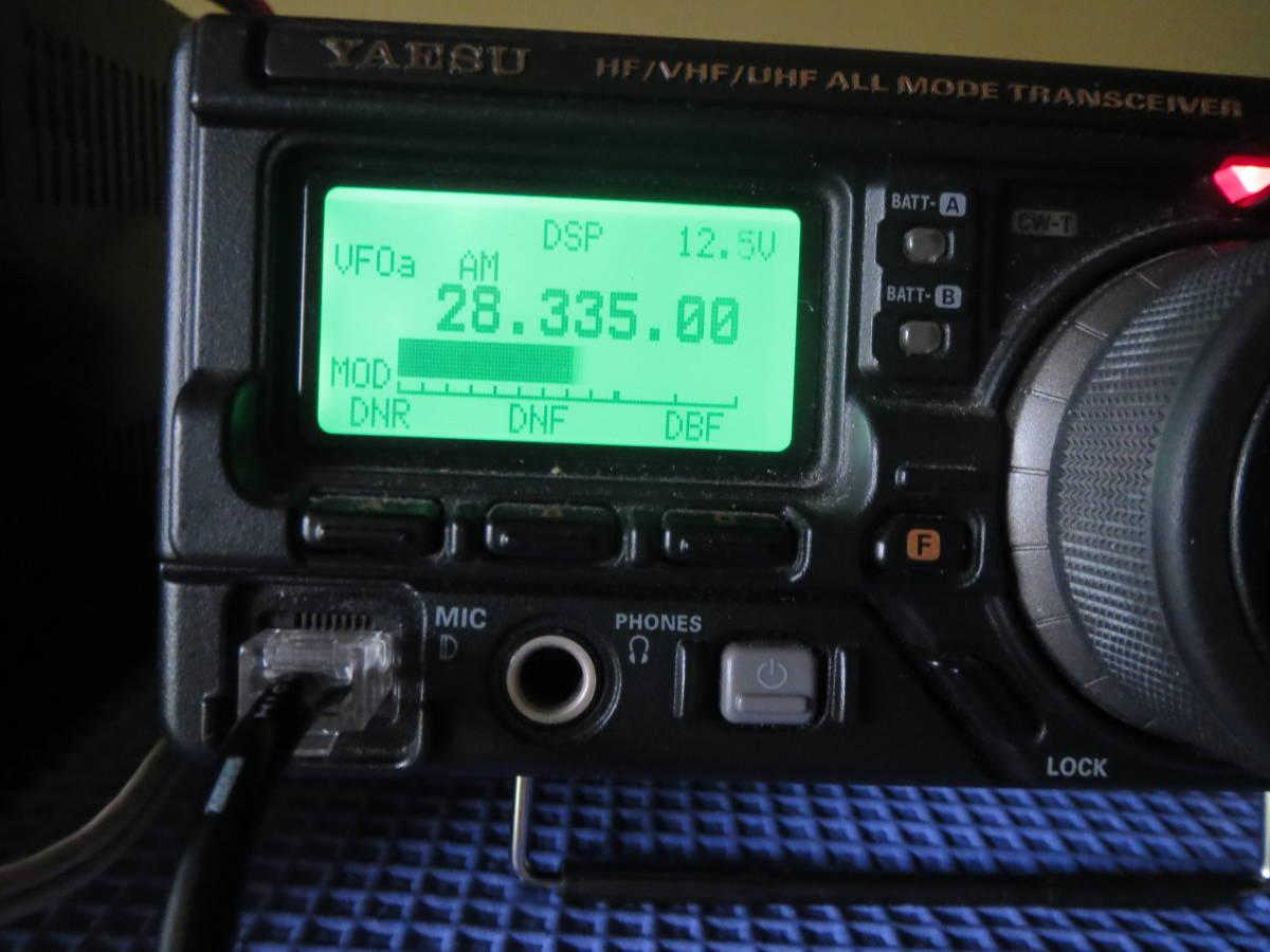 八重洲 FT897 電源 同軸5D-FB約10M Adonisマイク配線_画像4