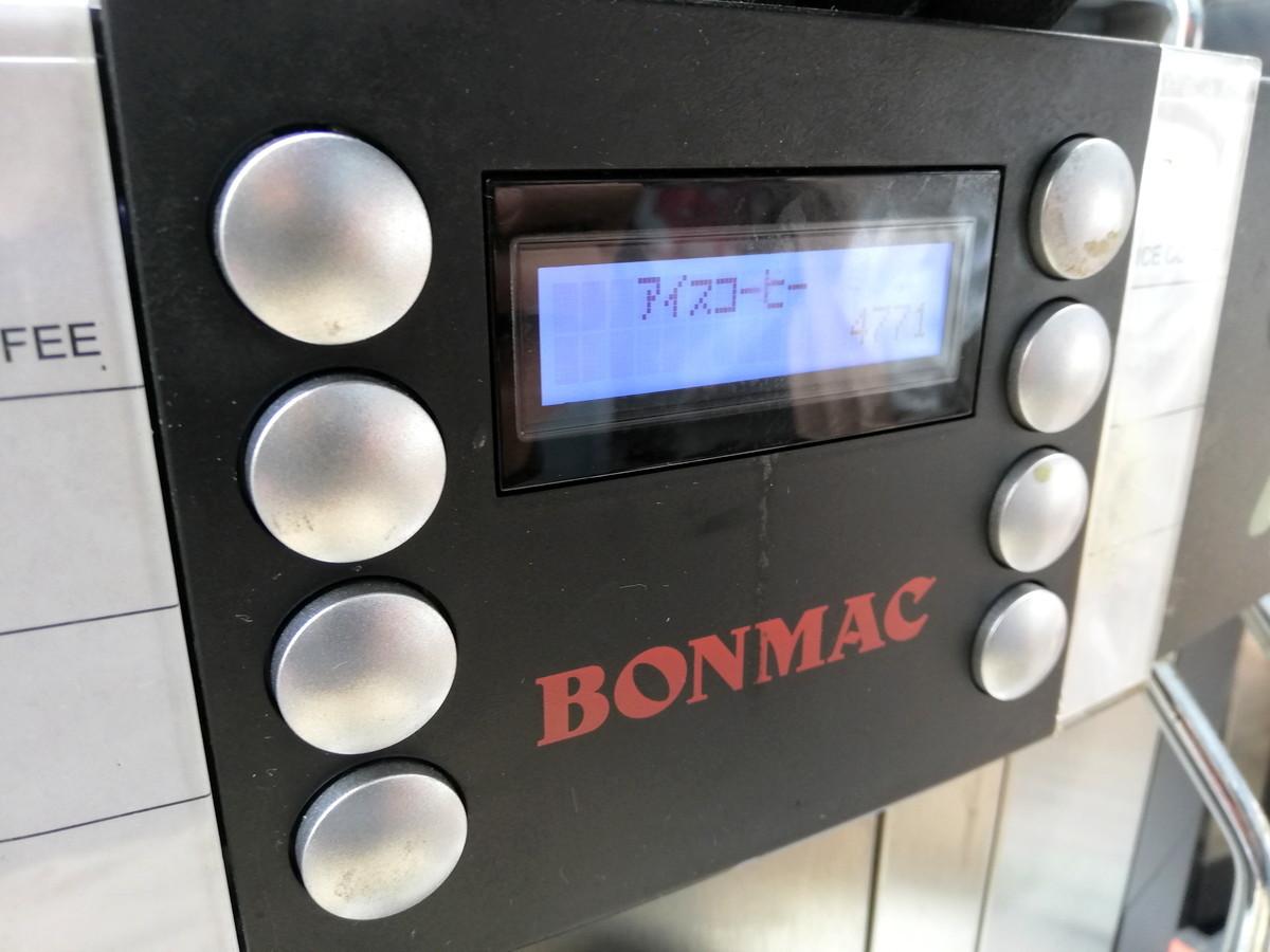 FR-1◆FRANKE フランケ Typ654 エスプレッソマシン 100V 通電確認済 コーヒーマシン / BONMAC BM-FAF1 ★引取歓迎(大阪)_画像5