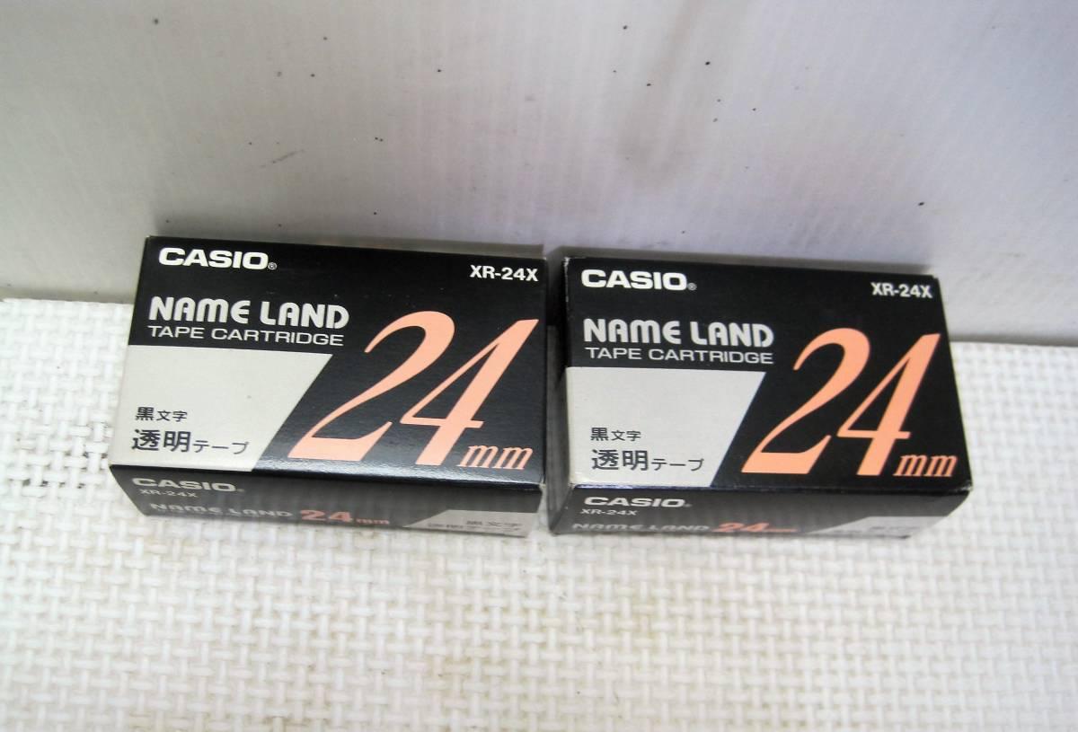 CASIO/カシオ NAME RAND ネームランド テープカートリッジ・3色・ 24mm・6個・まとめて 画像参考★新品・未使用_画像2
