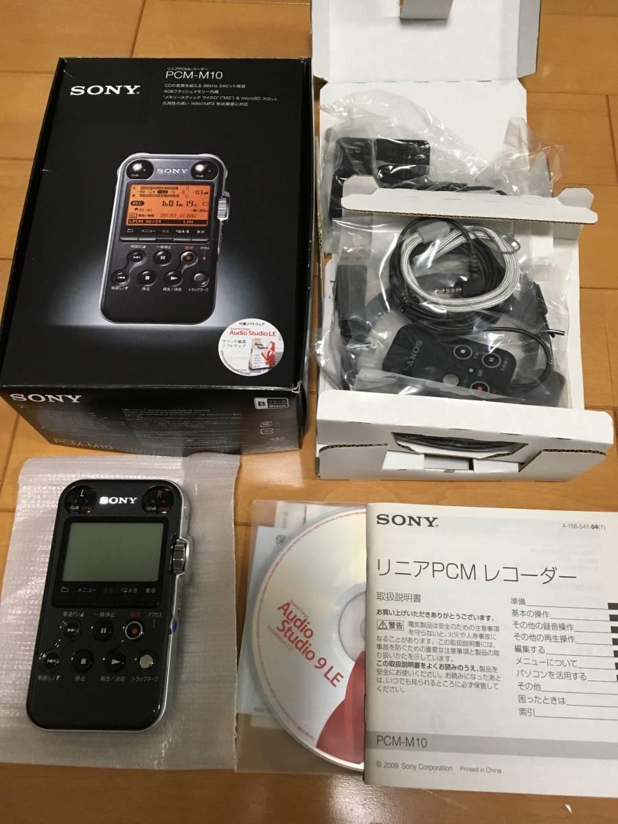 ◆ 送料込! ソニー SONY リニアPCMレコーダー PCM-M10 ブラック ◆