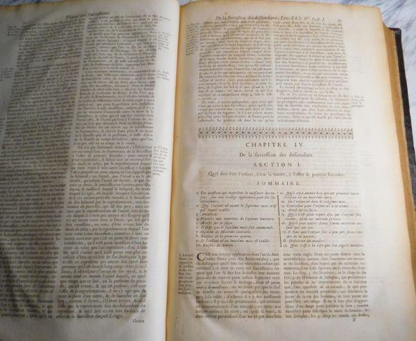 アンシアン・レジーム民法の基本文献/希少な初版★ドゥニ・ルブラン『相続論全四部』 1692年大判初版_画像3