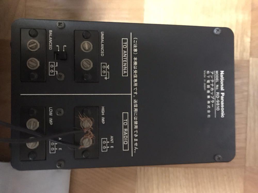 ナショナル クーガ2200 RF-2200 BCLラジオ_画像5