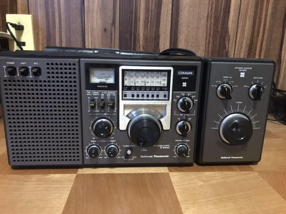 ナショナル クーガ2200 RF-2200 BCLラジオ_画像3