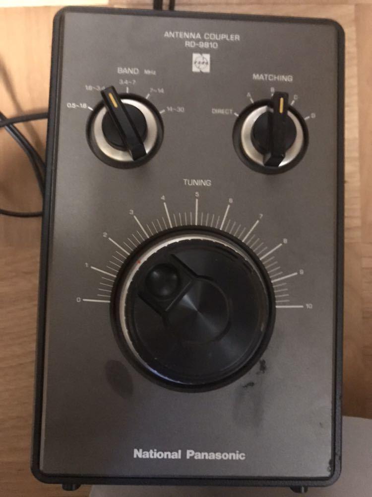ナショナル クーガ2200 RF-2200 BCLラジオ_画像4