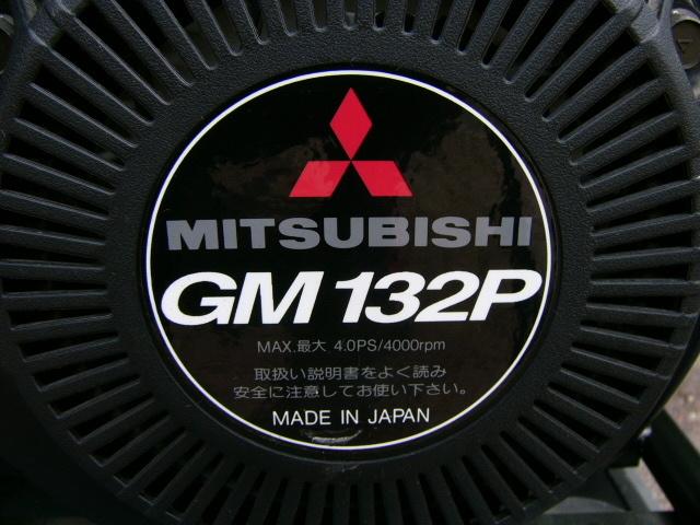 展示品☆工進 エンジンポンプ【KM-40】口径:40㎜☆エンジンは三菱GM132P_画像7