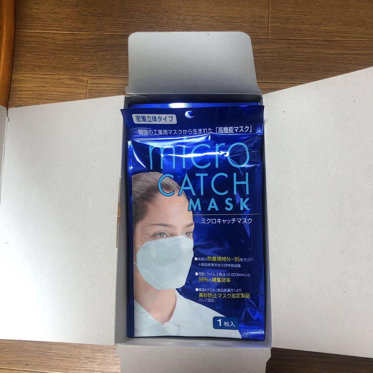 ミクロキャッチマスク マスク 100枚セット 使い捨てマスク