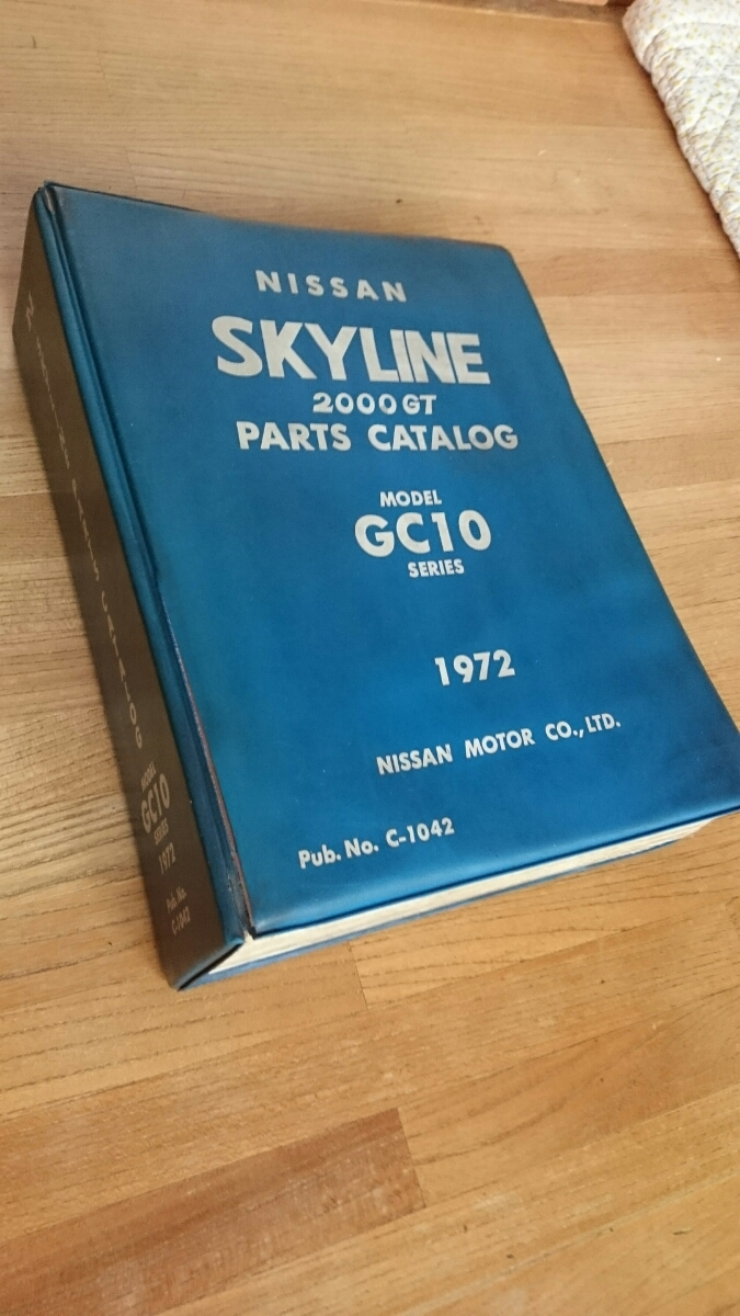日産 スカイライン GC10シリーズ パーツカタログ ハコスカ GT-R GC10 KGC10 KPGC10 当時物 非売品