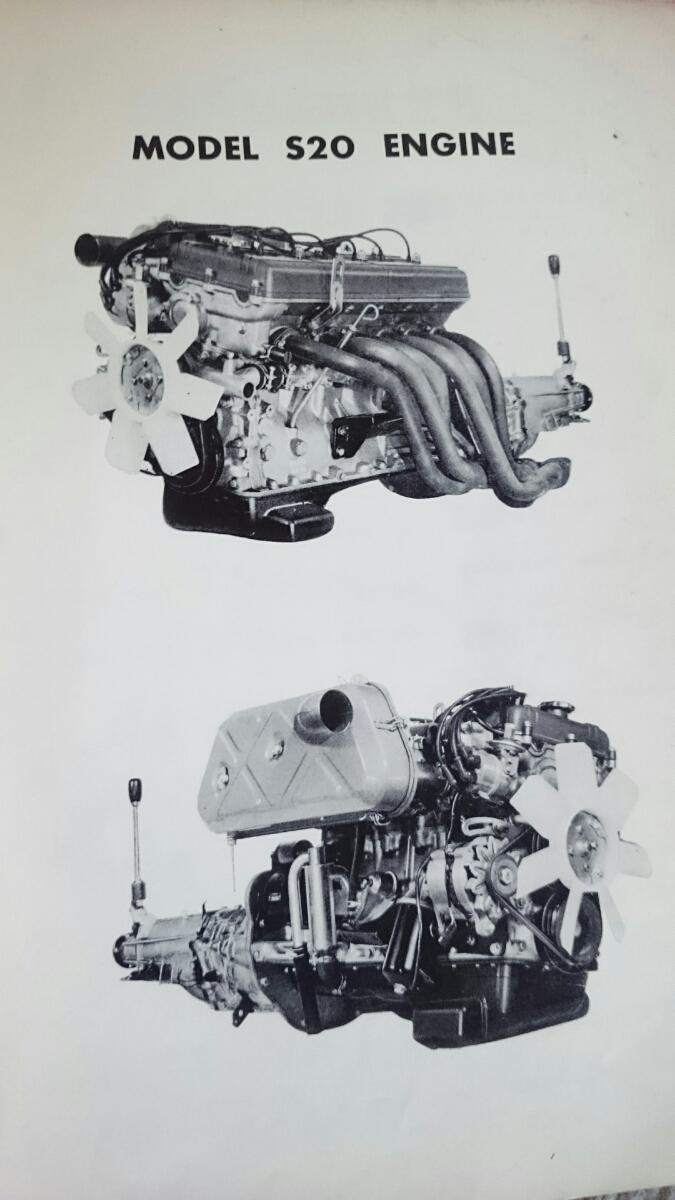 日産 スカイライン GC10シリーズ パーツカタログ ハコスカ GT-R GC10 KGC10 KPGC10 当時物 非売品_画像8