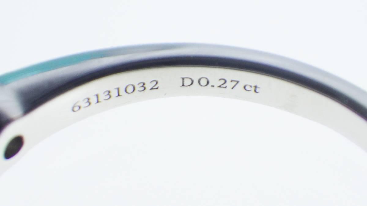 ティファニー TIFFANY ソリティアリング 0.27ct I VVS-2 3EX PT950 約11号 3.8g 鑑定書、箱【1505B】_画像6